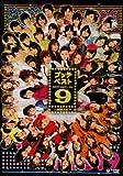 プッチベスト9 DVD