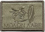 Spartan - Molon Labe Tactical Patch - ATACS-Tan
