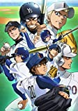 ダイヤのA 稲実戦編 Vol.4 [DVD]