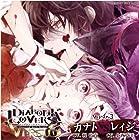 DIABOLIK LOVERS ドS吸血CD VERSUS 3 カナト VS レイジ