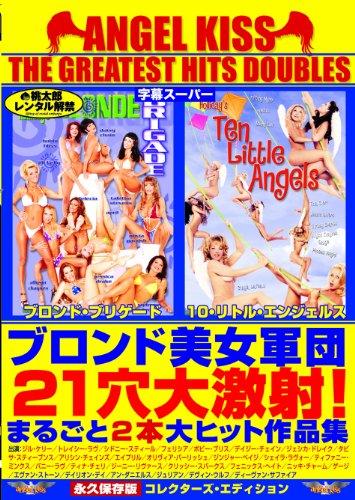 [----] ANGEL KISS THE GREATEST HITS DOUBLES ブロンド美女軍団 21穴大激射! まるごと2本大ヒット作品集