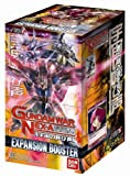 GUNDAMWAR NEX-A エキスパンションブースターパック 「宇宙の呼び声」 [EX02] (BOX)