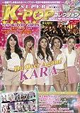 SUPER K-POPコレクション Vol.4 KARA(DVD付)