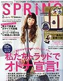 spring (スプリング) 2014年 02月号 [雑誌]