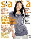 saita (サイタ) 2009年 03月号 [雑誌]