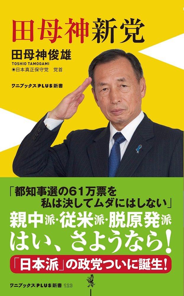 軍事専門家「ありえない。それは。米軍基地が無くなっても絶対に中国は沖縄侵略しない」 [無断転載禁止]©2ch.net [155736978]->画像>32枚