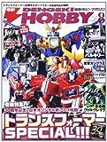 電撃HOBBY MAGAZINE (ホビーマガジン) 2013年 08月号 [雑誌]