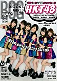 【Amazon.co.jp限定 販促用ポスター付】BIG ONE GIRLS NO.35 2016年10月号