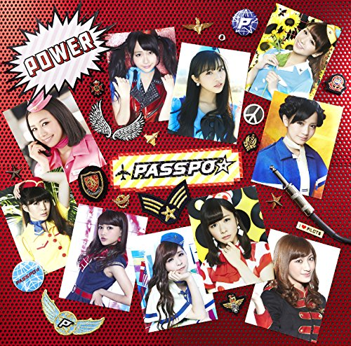 "PASSPO☆ COMPLETE BEST ALBUM ""POWER-UNIVERSAL MUSIC YEARS-""(初回限定 ファーストクラス盤)(Blu-ray Disc付)"