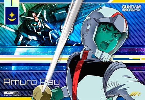 ガンダムデュエルカンパニー/第1弾/GN-DC01PL-003アムロ・レイR5
