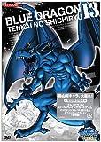 BLUE DRAGON-天界の七竜-13 [DVD]