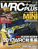 WRC PLUS (プラス) 2011年 1/17号 [雑誌]