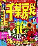 るるぶ千葉房総'11 (るるぶ情報版海外)