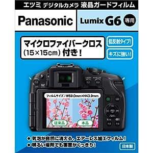 【アマゾンオリジナル】 ETSUMI 液晶保護フィルム デジタルカメラ液晶ガードフィルム Panasonic LUMIX G6専用 ETM-9162