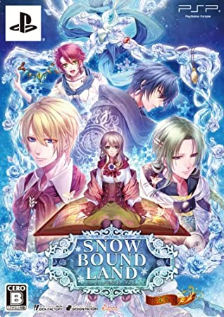SNOW BOUND LAND Limited Edition [Japan import]
