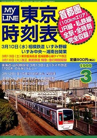 http://ecx.images-amazon.com/images/I/61xn3q2OUwL._SY445_QL70_.jpg