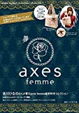 axes femme autumn/winter collection 2014-15 (e-MOOK 宝島社ブランドムック)