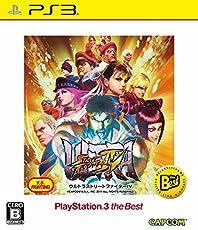 ウルトラストリートファイターIV PlayStation 3 the Best