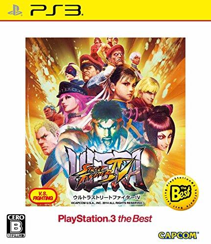 ウルトラストリートファイターIV PlayStation 3 the Bes...