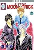 MOON・TRICK(7)