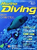 Marine Diving (マリンダイビング) 2013年 01月号 [雑誌]
