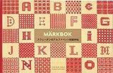 マークブック スウェーデンのアルファベット刺繍手帖