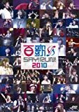 百歌SAY!RUN!2010 [DVD]
