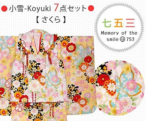 七五三 着物 3歳 被布セット 小雪-Koyuki7点セット【さくら】