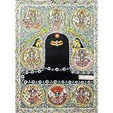 """Dolls Of India """"Shivalinga With Ashta Vinayaka"""" Madhubani Folk Art On Paper - Unframed (76.20 X 55.88 Centimeters..."""
