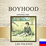 Boyhood [Russian Edition]   Leo Tolstoy