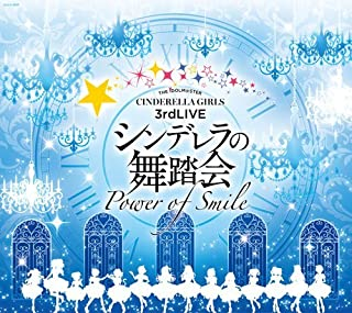 THE IDOLM@STER CINDERELLA GIRLS 3rdLIVE シンデレラの舞踏会 - Power of Smile - 会場限定オリジナルCD
