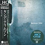 THRAK(HQCD) by VICTOR JAPAN