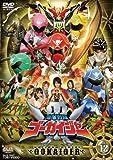 海賊戦隊ゴーカイジャー VOL.12[DVD]