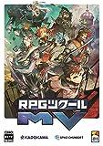 RPGツクールMV -