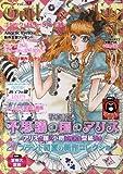 ゴシック&ロリータバイブル Vol.33 (インデックスムツク)