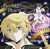 TBSアニメーション「PandoraHearts」オリジナルサウンドトラック1