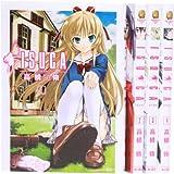 ISUCA コミック 1-4巻セット (カドカワコミックス・エース)