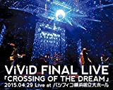 ViViD FINAL LIVE 「CROSSING OF THE DREAM」2015.04.29 Live at パシフィコ横浜国立大ホール [Blu-ray]