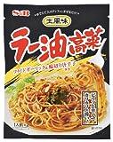 S&B 生風味スパゲッティソース ラー油高菜 61g×10個