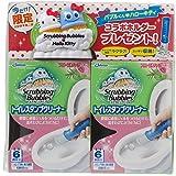 スクラビングバブル トイレスタンプ トイレ洗浄剤 フローラルハーブの香り 38g×2個パック バブル×キティホルダー付
