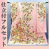 古典柄振袖フルセット 松竹梅  f-013 ピンク 刺繍入り 新品、未仕立て品
