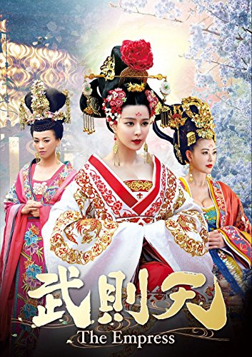 武則天-The Empress- DVD-SET4[DVD]
