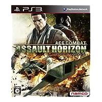 エースコンバット アサルト・ホライゾン(PS3)