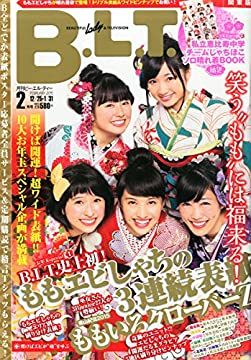 B.L.T.関東版 2015年 02月号 [雑誌]