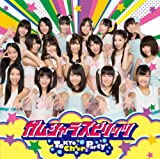 ガムシャラスピリッツ-Tokyo Cheer2 Party