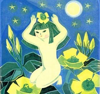 星になった月見草