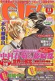 ASUKA CIEL (アスカ シエル) 2009年 11月号 [雑誌]