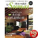 SUMAI no SEKKEI (�Z�܂��̐v) 2014�N 09���� [�G��]