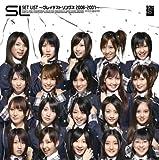 SET LIST~グレイテストソングス 2006-2007~