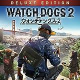 ウォッチドッグス2 デラックスエディション (日本語版)|オンラインコード版